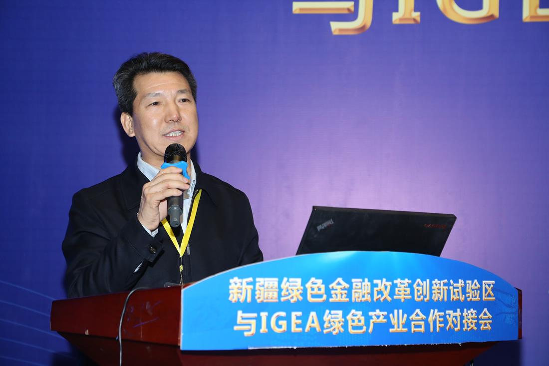 新疆绿色金融改革创新试验区领导小组办公室主任、中国人民银行新疆乌鲁木齐中心支行行长 郭建伟