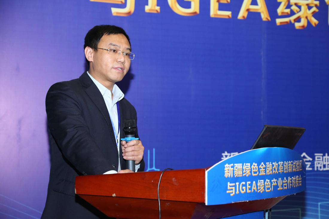 哈密市金融办副主任 刘洋