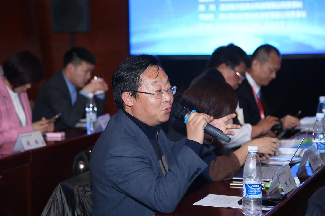 重点绿色企业对新疆合作项目研讨
