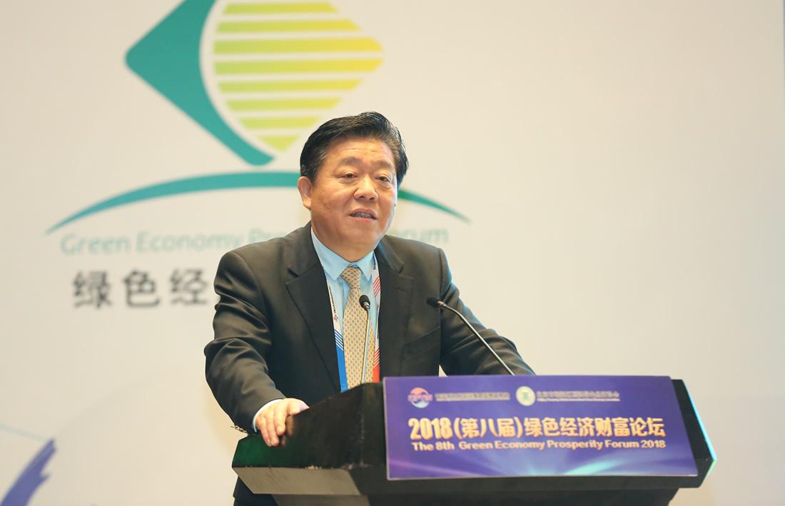 国务院国资委大型企业监事会主席赵华林
