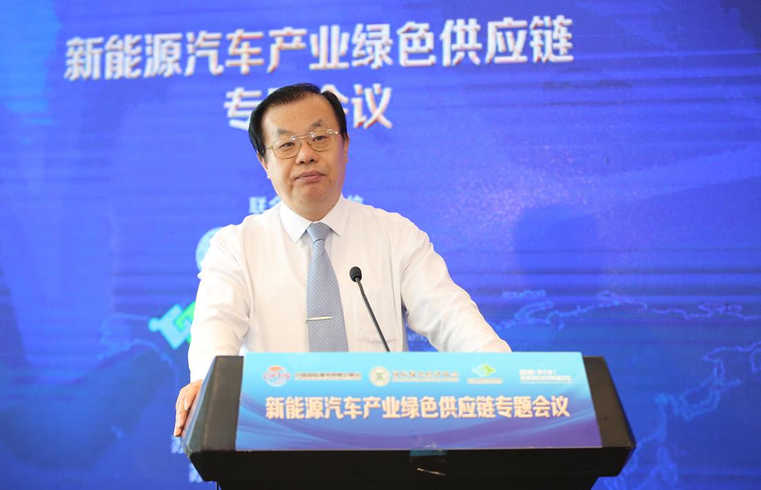 中国人民银行节能减排办原副主任 辛小光