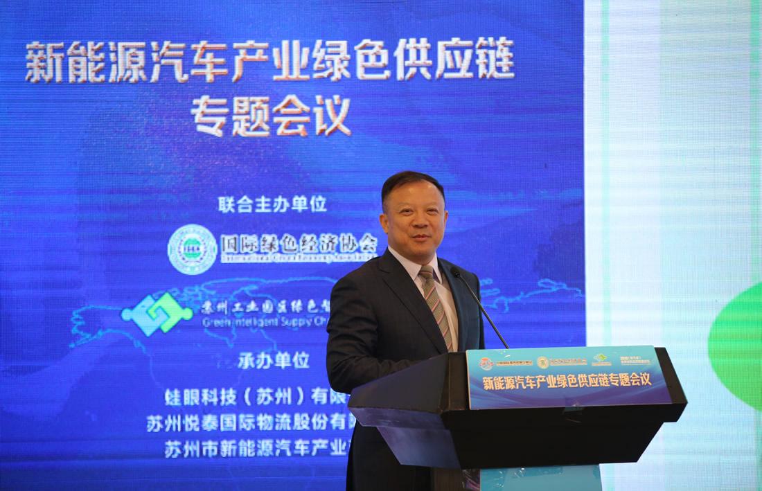 中国汽车零部件工业总公司的副董事长 毛海