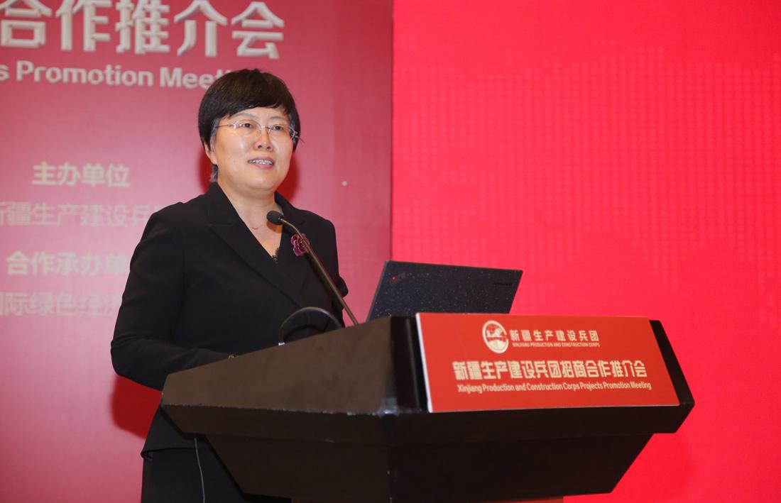 北京市人民政府副秘书长 杨秀玲