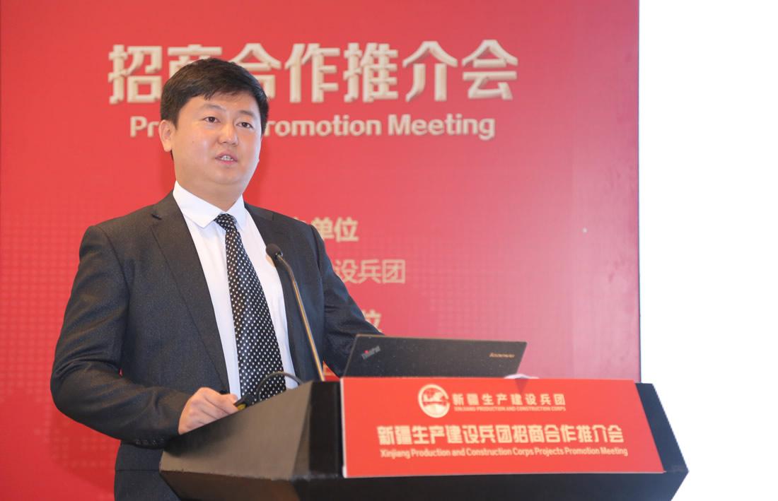 第六师五家渠经济技术开发区 发表招商推介主题讲话