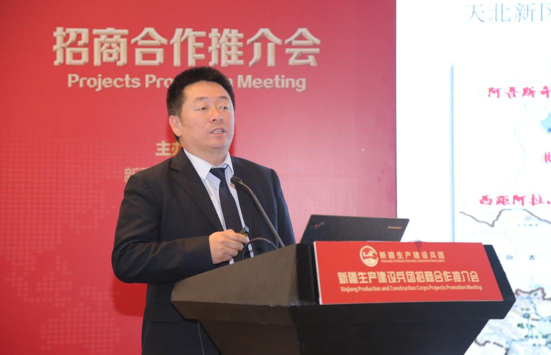 七师五五工业园区 发表招商推介主题讲话